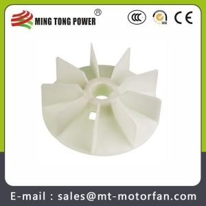 China electric motor cooling fan blades on sale