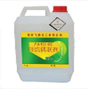 China silane coupling agentSI-602 on sale