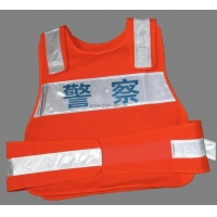China Bulletproof Vest - Anti Bullet, U.S. NIJ Standard on sale