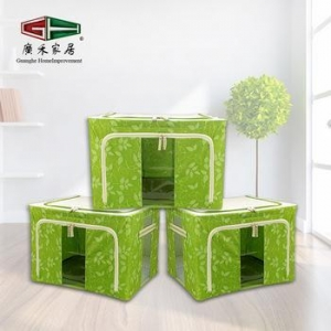 China Fabulous Green Leaves Pattern 66L Large Capacity Zipper Oxford Fabric Storage Boxes on sale