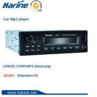 Bus Radio USB Car Audio MP3 Player FM MP3 Transmitter with USB SD Card Slot