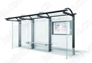 China Bus shelter on sale