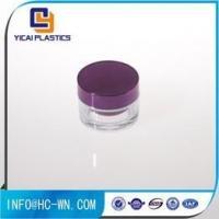 Ungrouped Alibaba Cosmetic Plastic Makeup Cream Jar
