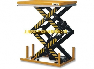 China Hydraulic lifting platform XD-SY004 on sale