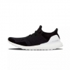 China Adidas Ultra Boost Uncaged Hypebe AQ8257 for sale