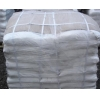 China Sodium Bromide for sale