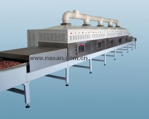 China Vegetable Dryer on sale