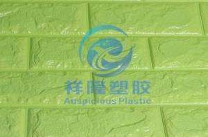 China Foam wall sticker on sale