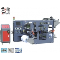 China Hot Melt Coating Machine on sale