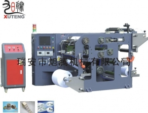 China Hot Melt Coating Machine on sale