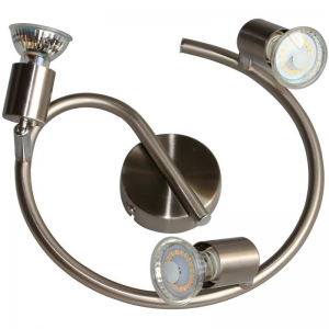 China RS-S17705 Satin/nickel plated GU10 LED spot lights fitting on sale