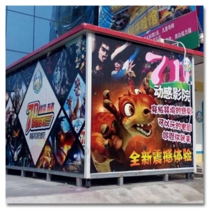 China XD Theater Guangzhou 7D Cinema Simulator Equipment for Sale 7D Movie Theatre Set Up Cost in India on sale