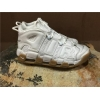 China Authentic Nike Air More Uptempo White Gum for sale