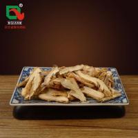 Chinese herbs Zhi mu