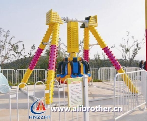 China mini pendulum rides for sale on sale