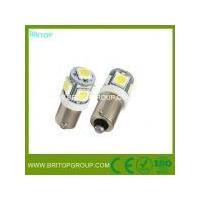 China ba9s-9smd-5050 Fog light on sale