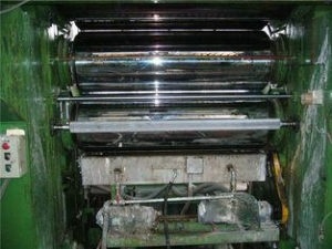 China 330kw 400kw Four Roll PVC Calender Machine Calendering Line, Width 1500mm 1700mm on sale