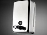 Wall Mounted Soap Dispenser S01105