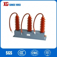 New Model TBP type Composite Zinc Oxide Surge Arresters 35KV in Power Supply Usage