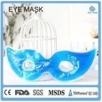 New Products Free Sample Custom Printed Ice Gel Pack Gel Eye Mask Cooling Patch