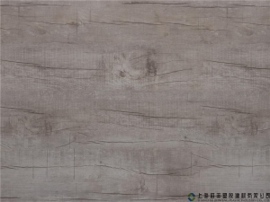 China Hardwood Series Luxury Vinyl Tile (PVC Floor Tile) on sale