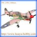 China RC Airplane P40 EPO 1400mm on sale