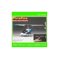 China RC Helicopters Firefox Mini Helicopter on sale