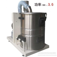 China Industrial vacuum cleaner kaleson T3-70L on sale