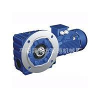 China S gear worm gear reducer S series worm gear reducer on sale