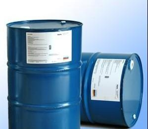 China Other Glycol on sale