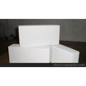China High Aluminum Poly Hydrogen Insulating Brick on sale