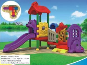 China 2017 Latest Design Children School Playground Equipment Plastic School Playground Equipment on sale