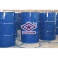 China Fatty Alcohol Ethoxylates CAS 37335-03-8 on sale