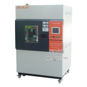 China Xenon-lamp Weather Resistance Test Chamber on sale