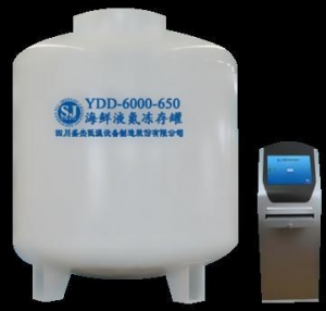 China Applications in food area Sea food freezing tank on sale