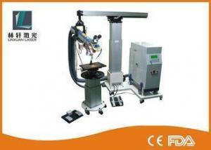 China Mini Welding Laser Machine , High Speed Hand Held Spot Welding Machine on sale