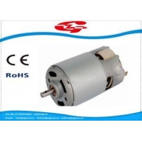 China Professional DC Paper Shredder Motor Permanent Magnet Carbon Brush on sale