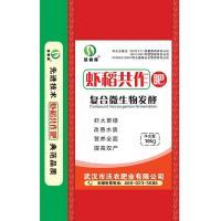 China Foliar fertilizer Shrimp rice fertilizer on sale