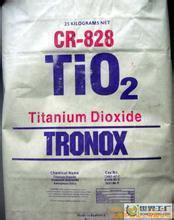 cr titanium dioxide pigment - cr titanium dioxide pigment for sale