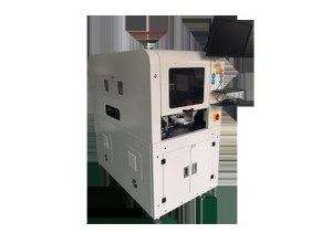China ATM-200S Automatic accessory tape machine on sale