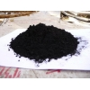 China High Grade Iron Ore Powder/fine with Fe71.5% or Above It for sale