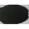 China Magnetite Iron Concentrate Powder for Iron Oxide Red or Black or Pellet or Sponge for sale