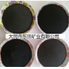 China Fe3O4 Industry Grade for sale