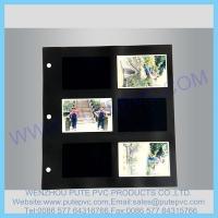 China PT-LP-001 Leaflet Single pc part adhesive photo album inner pvc sheets on sale