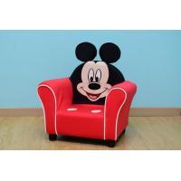 China Children's Sofa Product  British standard Mickey sofa on sale