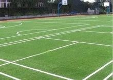 China Flowerking brand factory direct sale high quality synthetic grass 2.5cm artificial football turf on sale