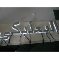 China Halo LED letters 05 on sale