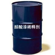 China Alkyd paint thinner (special thinner of paint) on sale