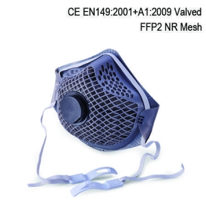 China WELDING MASK F820CV on sale