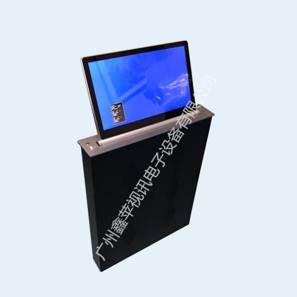liquid crystal screen ultra thin elevator dm9-156